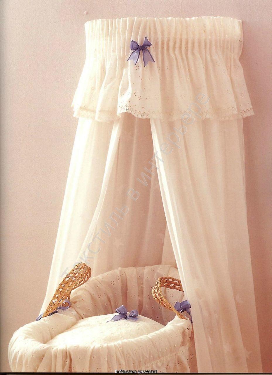 Как сшить занавеску для кроватки