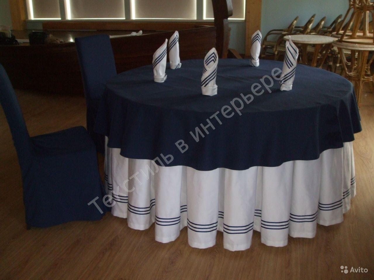 Скатерти юбки на круглые столы