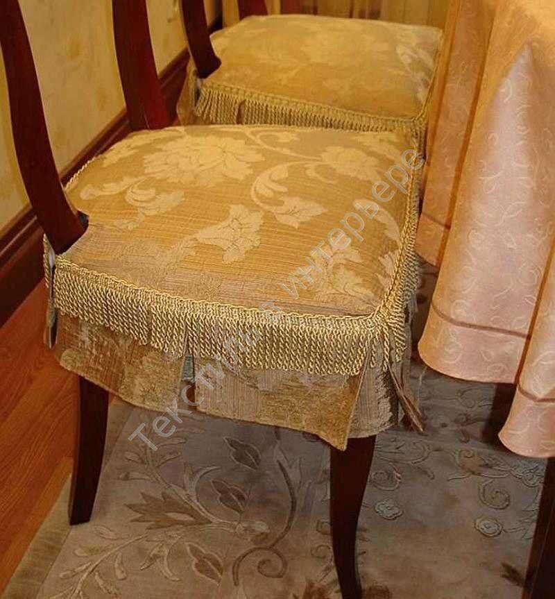 Чехол для сидения стула