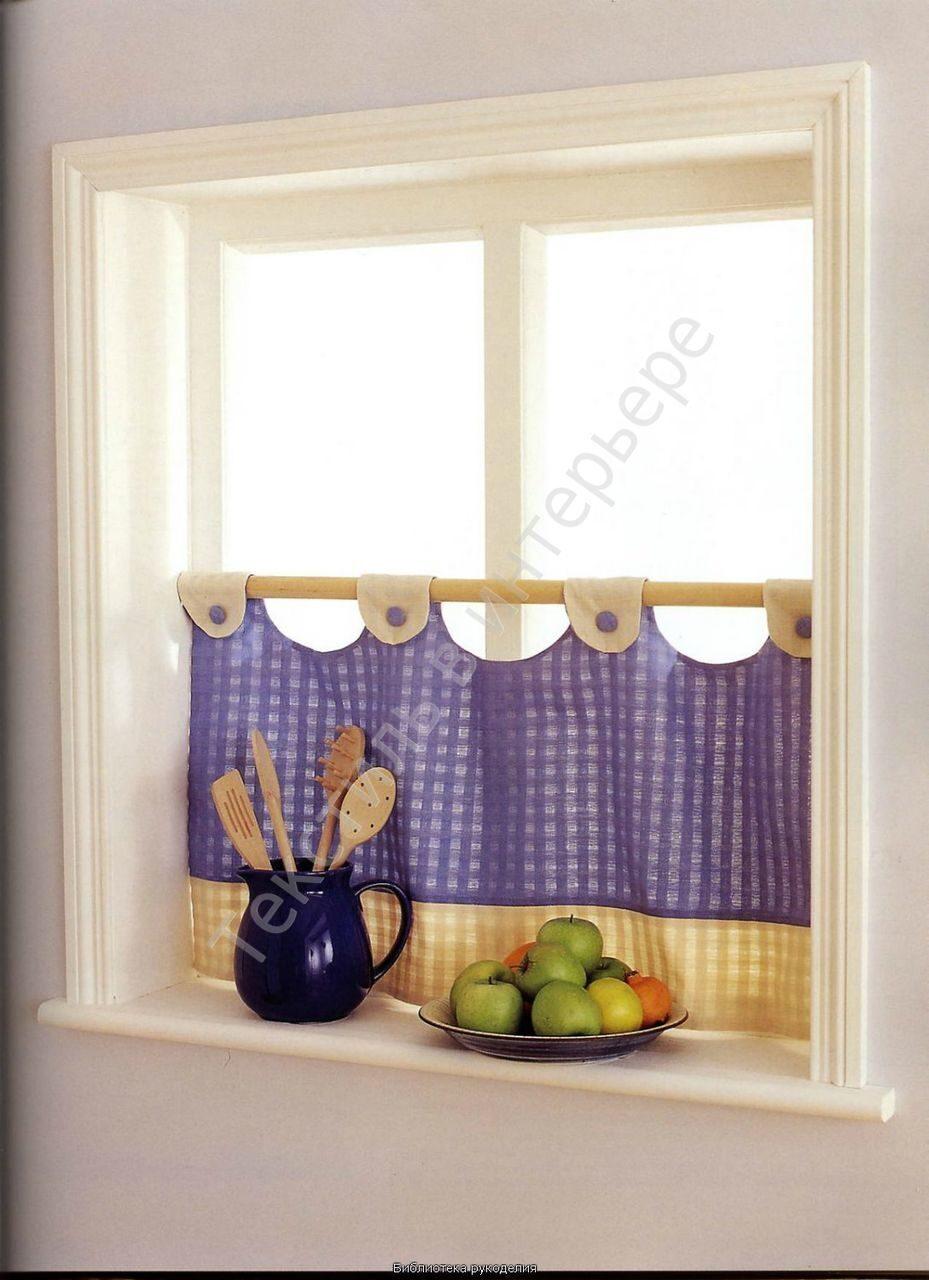 Карнизы на окна для дачи