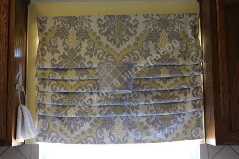 Мастер класс римские шторы